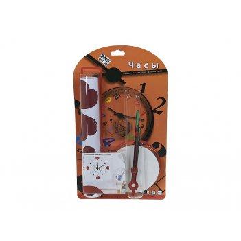 Часы настенные с декоративной наклейкой сердечки 10х10х3см. (б