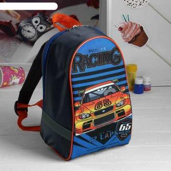 Рюкзак детский,цвет синий