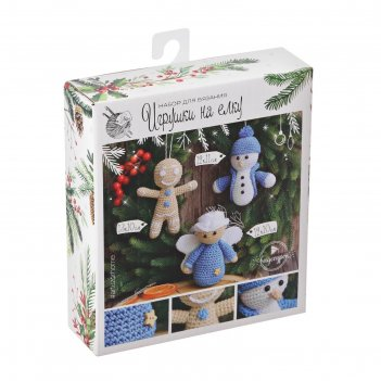 Набор для вязания: игрушки на ёлку «зимняя сказка», 15 х 13 х 4 см