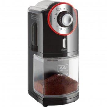 Кофемолка melitta molino, электрическая, 100 вт, 200 г, черно-красная