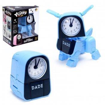 Трансформер-часы «щенок», трансформируется в будильник, работает от батаре