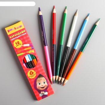 Двухсторонние цветные карандаши 12 цветов, маша и медведь, 6 шт.