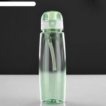 Бутылка для воды 700 мл, прозрачная, крышка с соской, на браслете, микс, 7