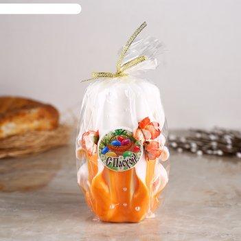 Свеча резная 10-11см «с пасхой», бело- оранжевая