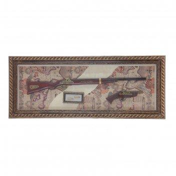 Сувенирное изделие в раме винтовка и пистолет, 2 гильзы на карте мира