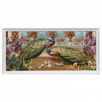 Гобеленовая картина павлины и голуби 80х40 см