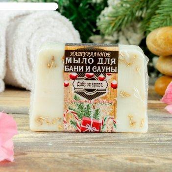 Натуральное мыло для бани и сауны ваниль- овёс, добропаровъ, новый год, 10