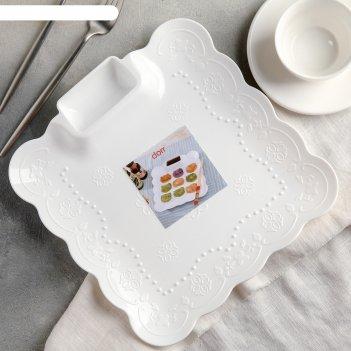Блюдо с соусником 26х27х3 см, цвета микс