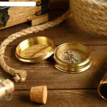 Компас латунь моряк 5х5х2 см