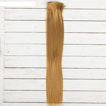 Волосы - тресс для кукол прямые длина волос 40 см, ширина 50 см, №22т