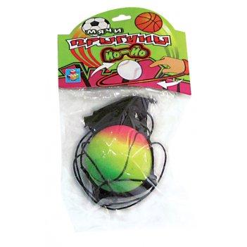 Мячик «йо-йо», на руку