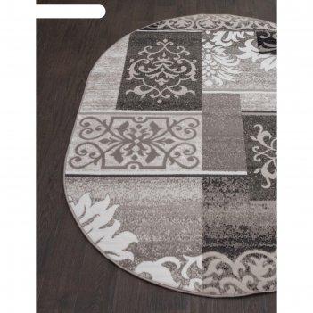 Овальный ковёр silver d216, 60x110 см, цвет gray