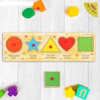 Рамка - вкладыш малая фигуры и цвета, 5 элементов