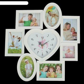 Часы настенные, серия: фото, сердце, 7 фоторамок, белые, 47х50 см
