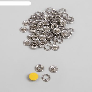 Кнопки рубашечные закрытые d9,5мм (наб 100шт цена за наб) d001 жёлтый мета