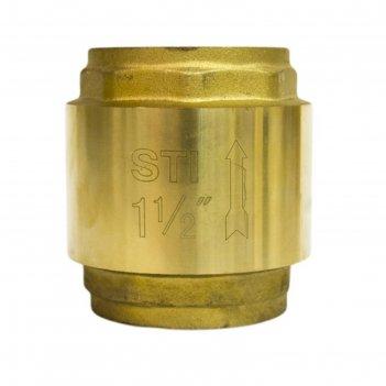 Клапан обратный sti, 1 1/2, с латунным сердечником