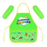 Набор детский для творчества collorista любимый сыночек, фартук + нарукавн
