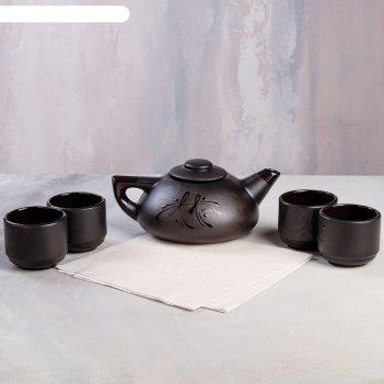 Чайный набор иероглиф, 5 предметов, чайник 1 л, чашки 150 мл