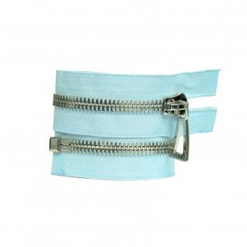 Молния для одежды, разъёмная, №12, 75 см, цвет светло-голубой