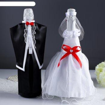 Костюм на шампанское платье+фрак с брюками красный