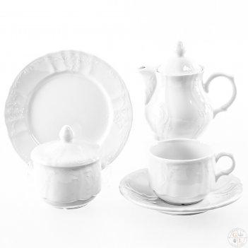 Чайный сервиз на 6 персон bernadotte недекорированный 22 предмета