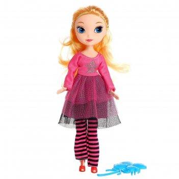 Кукла модная софия в платье с аксессуаром,микс