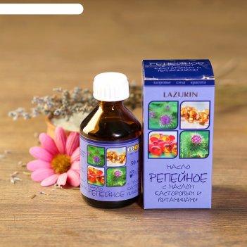Жирное масло репейное с маслом касторовым и витаминами в индивидуальной уп