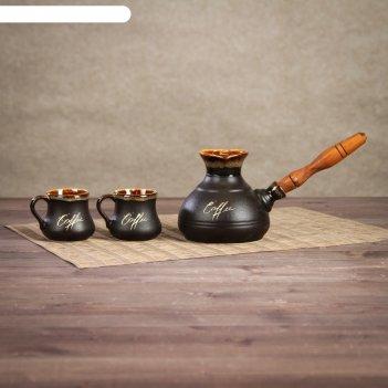 Кофейный набор: турка средняя 0,4 л., чашка-2 шт. 0,1л.
