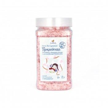 Детская соль для купания спивакъ гималайская, 450 г