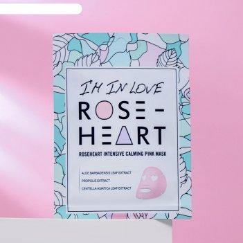 Тканевая маска для лица roseheart, успокаивающая, с экстрактами алоэ, проп