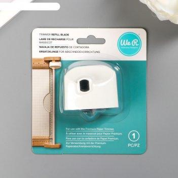 Сменные лезвия для триммерного резака wrmk premium paper trimmer