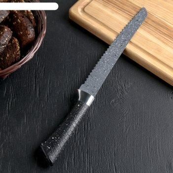Нож кухонный звездное небо для хлеба, лезвие 20 см, цвет черный