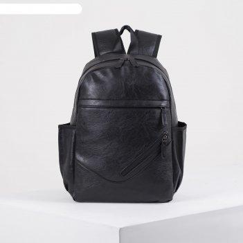 Рюкзак молод l-8692, 32*13*40, отд на молнии, 4 н/кармана, черный