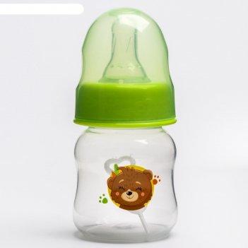 Бутылочка для кормления 60 мл с соской медвежонок