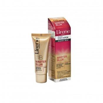 Bb крем для лица lirene master blur «матирующий», с гиалуроновой кислотой