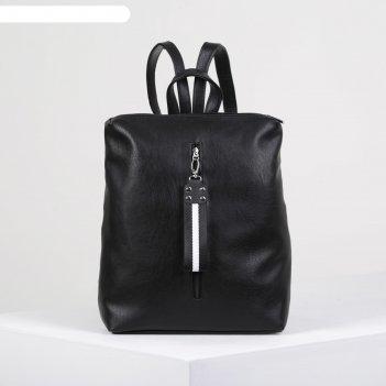 Рюкзак молод 1415.1с, 30*10*36, отд на молнии, н/карман, черный
