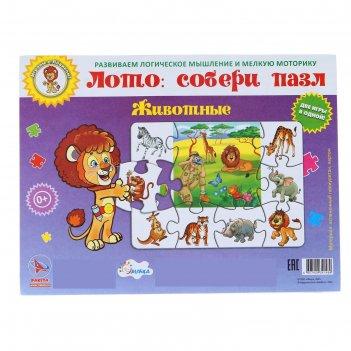 Пазл-лото животные 29-9006