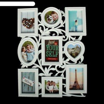 Фоторамка «семейная ветвь» на 9 фото, 10 x 10, 10 x 15 см, цвет белый