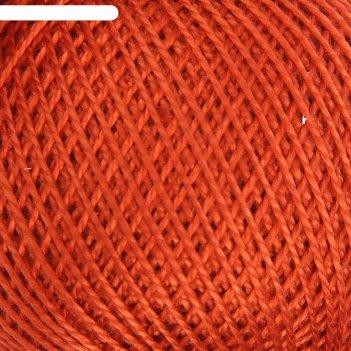 Нитки вязальные ирис, цв. 1614, 150 м