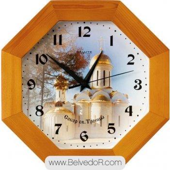 Настенные часы салют дс - вв27 - 354