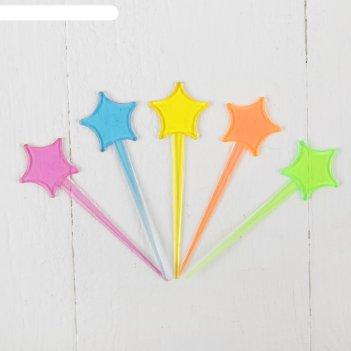 Шпажки для канапе звезда цвета микс (набор 24 шт)
