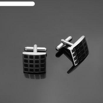 Запонки стальные, квадрат, рисунок сетка, цвет черный в серебре