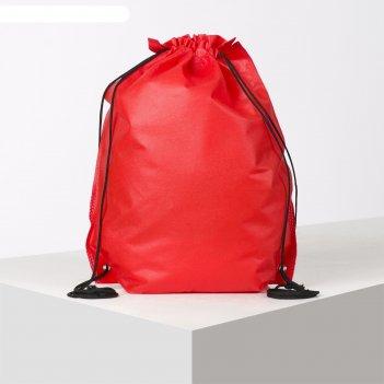 Рюкзак-мешок флизелиновый для обуви, шнурок, цвет красный