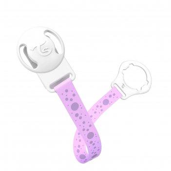 Клипса-держатель для пустышки twistshake, цвет пастельный фиолетовый