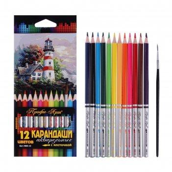 Карандаши акварельные 12 цветов + кисть «профи-арт», круглый корпус