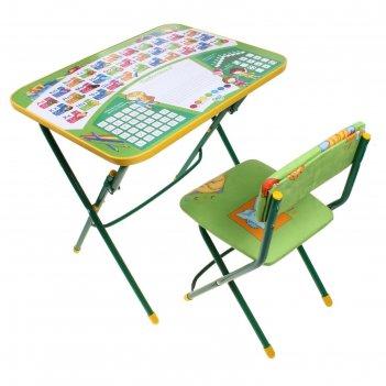 Набор детской мебели никки. первоклашка складной : стол, стул мягкий, цвет