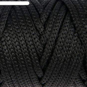 Шнур для рукоделия полиэфирный софтино 4 мм, 50м/160гр (чёрный)