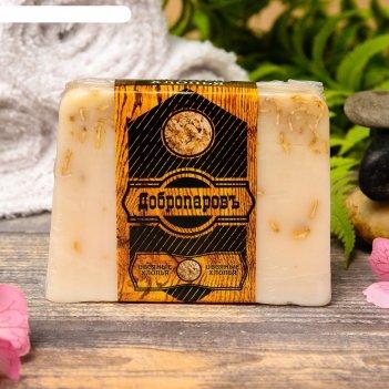 Натуральное мыло для бани и сауны овсяные хлопья 100гр