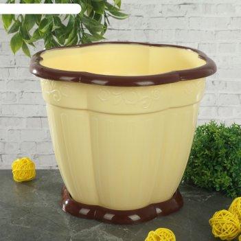 Горшок для цветов 3 л восторг, поддон, светло-желтый