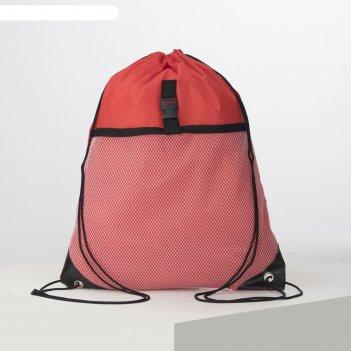 Мешок для обуви сетка, 35*0,5*43, отд на шнурке, красный